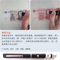 980nm IR Infrared 5mW Laser Pointer Pen Currency Detector Anti-Fake