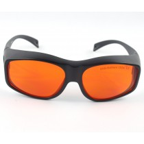 EP-3-9 200nm-355nm-405nm-450nm-532nm-540nm OD4+ Green Laser Protective Goggles Glasses