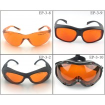 EP-3 200nm-355nm-405nm-450nm-532nm-540nm OD4+ Green Laser Protective Goggles Glasses