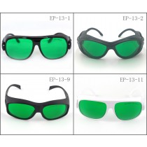 EP-13 190-470&610-760nm Laser Protective Goggles Glasses CE