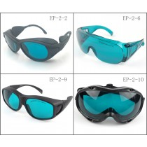 EP-2 UV Red Laser Protective Safety Glasses Goggles Eyewear 190nm-380nm & 600nm-760nm OD4+ CE