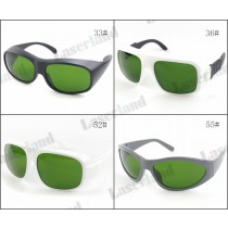 LP-IPL 200nm-1400nm O.D1.5+ IPL Beauty Machine Protective Goggles Safety Glasses CE