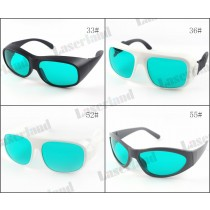 LP-RHP 600nm-700nm OD4+ Red Laser Protective Goggles Safety Glasses CE